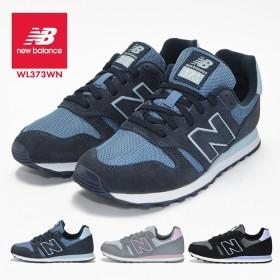 ニューバランス new balance レディース ウィメンズ 婦人 女性 シューズ 靴 373 スニーカー WL373WNB WL373WNC WL373WND スポーツ