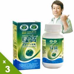 【綠寶】綠藻片3瓶入免疫組(贈芊柔清除腸病毒濕紙巾80抽)