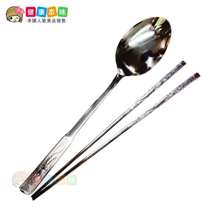 韓國傳統扁筷/長柄湯匙(素面/花紋款可選) [KO00345]健康本味