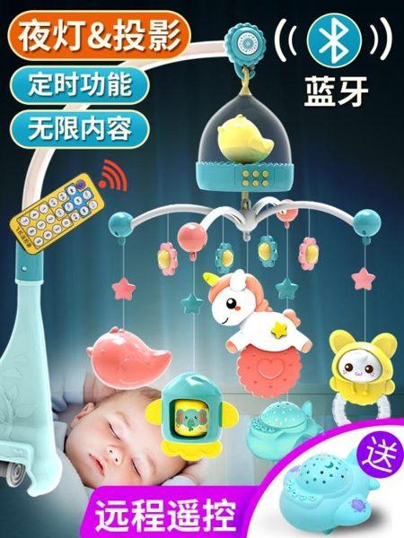 嬰兒床鈴 新生嬰兒床鈴0-1歲玩具3-6個月12寶寶音樂旋轉初生安撫搖鈴床頭鈴