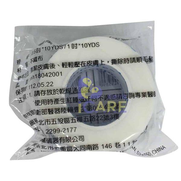 E-CARE 醫康透氣醫療膠帶 白色 1吋 無切台 1入/包