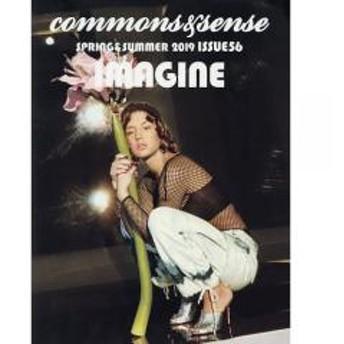 commons & sense ISSUE56