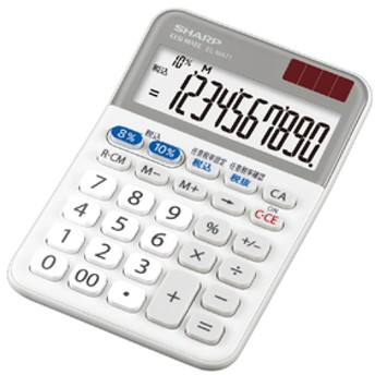 シャープ軽減税率対応電卓ELMA71X