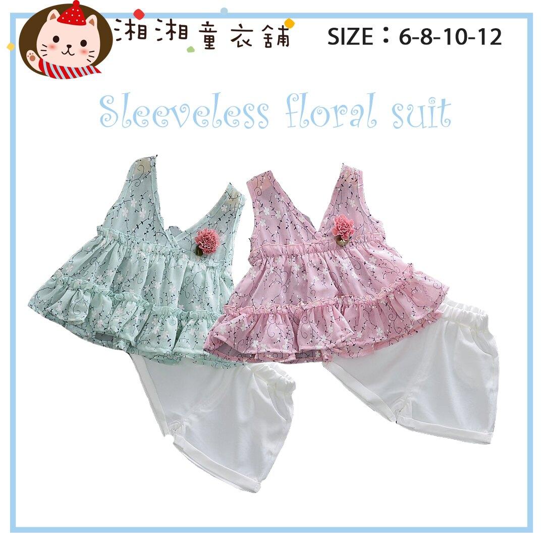 【D0597】韓版 女童套裝 女童裝無袖上衣短褲 兩件套 兒童套裝 上衣+短褲