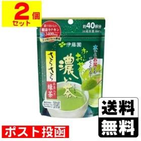 ■ポスト投函■[伊藤園]おーいお茶 濃い茶 さらさら緑茶 32g【2個セット】