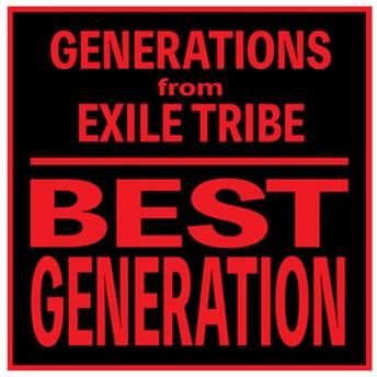 エイベックスGENERATIONS from EXILE TRIBE / BEST GENERATION (International Edition)【CD+DVD】RZCD-86468/B