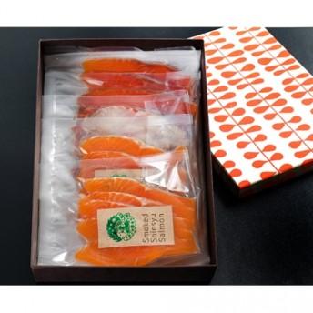 信州サーモン・信州雪鱒・千曲川サーモンの燻製と昆布〆