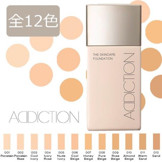 ADDICTION アディクション 美容液からつくったファンデーション ザ スキンケア ファンデーション 10種のうるおい美容エッセンスがスキンケア つややかでなめらかなうるおい美肌へ