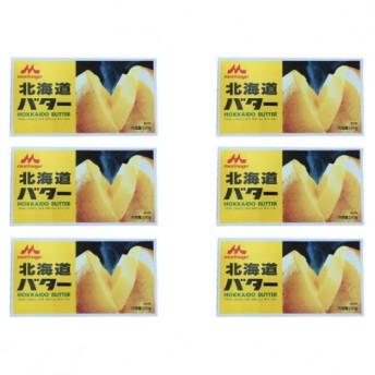 森永北海道バター 200g×6個