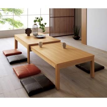 タモ材伸長テーブル 幅120〜224奥行75cmダークブラウン