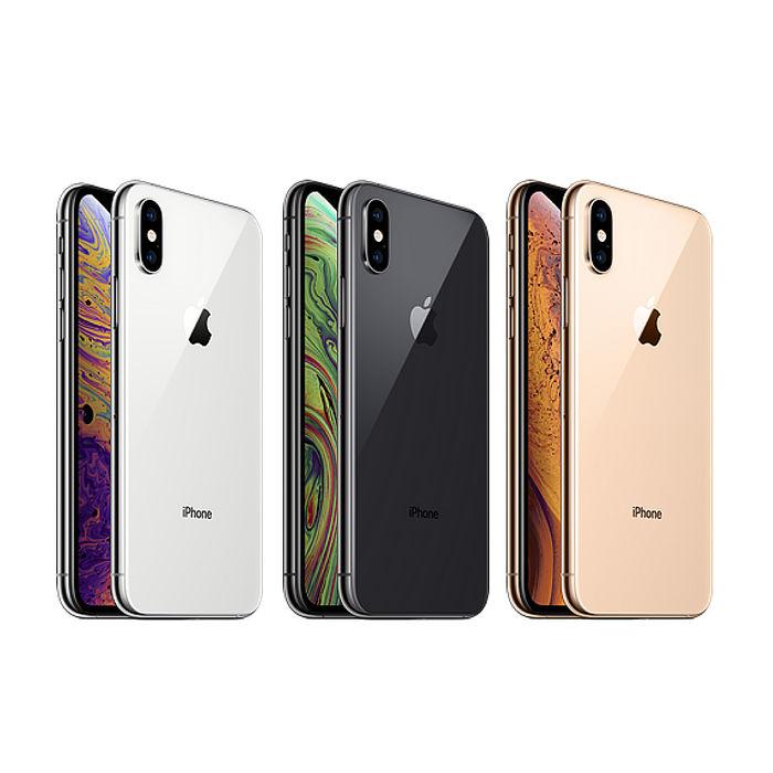 iPhone XS Max 64G 贈剛化玻璃貼銀