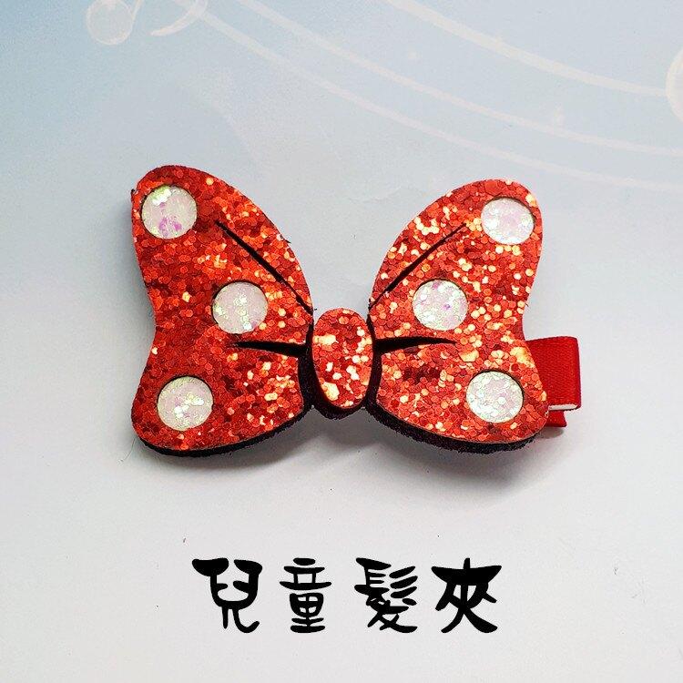 兒童髮夾  米妮  蝴蝶結造型亮片邊夾.鴨嘴夾 AB3002--2 紅色    日韓.髮飾.頭飾.迪士尼.同樂會.王子與公主