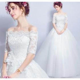 エレガント 高品質 お呼ばれ 花柄 花嫁 オフショルダーウェディングドレス 二次会 大きいサイズ 披露宴 Aライン パーディードレス  結婚