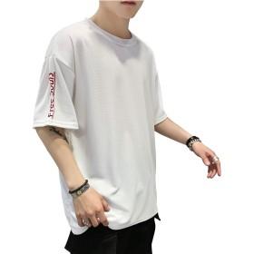 【パーフェクト人生】夏服 メンズ Tシャツ 半袖 Tシャツ 五分袖 七分袖 カジュアル ゆったり 日常 快適 シンプル カットソー 吸汗速乾 軽い 柔らかいトップス 大きいサイズ カジュアル 夏季対応 (白, XX-Large)