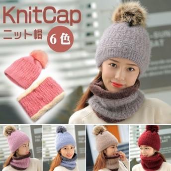 ニット帽子 レディース 韓国風 ふわふわ 小顔効果 ケーブル編み オシャレ 無地 マフラー付き 全体起毛 あったか 柔らかい 上品な素材 防寒 カジュアル 冬の小物 セット