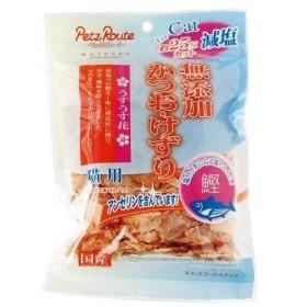 ペッツルート  4984937680664 猫用 減塩かつおけずり うすうす花 20g