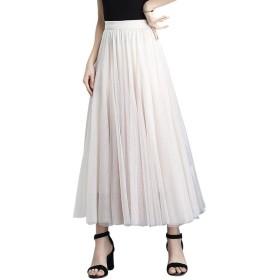 [ワンース] Wansi スカート マキシ丈スカート Aライン レディーズ フレアスカート 重ね ふんわり 裏地付き 体型カバー ベージュ L サイズ