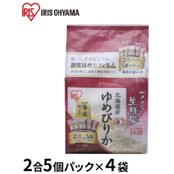 生鮮米 北海道産 ゆめぴりか 1.5kg×4袋セット【アイリスオーヤマ】