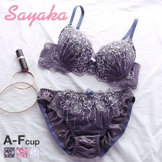 20%OFF (サヤカ)Sayaka Blossom Garden 3/4カップ ブラジャー ショーツ セット ABCDEF 大きいサイズ 小さいサイズ