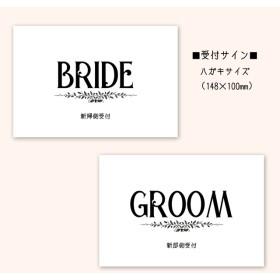 受付サイン_秋【結婚式】