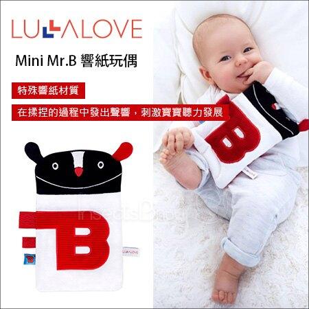 ✿蟲寶寶✿【波蘭LULLALOVE】超級好朋友 Mini Mr.B 響紙玩偶