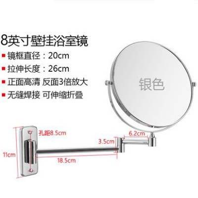 【8英寸需打孔壁掛浴室雙面鏡-鏡20-拉長26cm-1套/組】衛浴鏡可伸縮折疊反面3倍放大-7701011