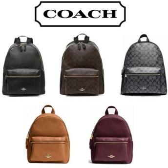 【クーポン使用可能】 COACH チャーリー リュック・バッグ【2タイプ8カラー】charlie backpack 2タイプ8カラー