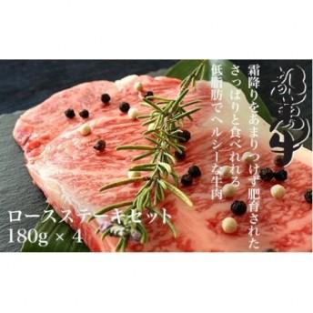 都萬牛ロースステーキ(計720g)【C43】