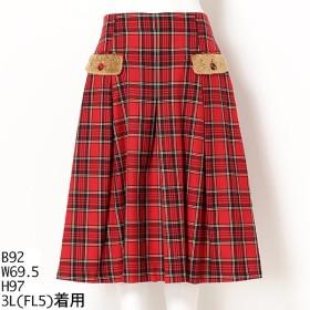 [マルイ]【セール】タータンチェック丈長スカート/フランシュリッペ(大きいサイズ)(franche lippee)