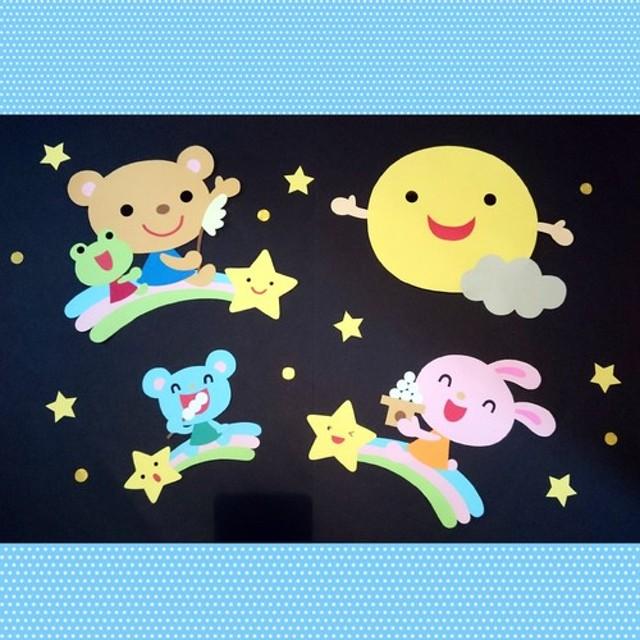 壁面 飾り 十五夜 お月見 保育 幼稚園