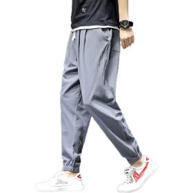九分丈パンツ メンズズボン ロングパンツ ワイドパンツ サルエルパンツ 棉 カジュアル ファッション ポケット付き 無地 調整紐 ゆったり 通気性 大きいサイズ 春 夏 秋