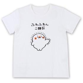 【オンワード】 Mother garden(マザーガーデン) しろたん ふわふわん二頭筋Tシャツ S/M/L/XL サイズ 0 衣類L(UNI L) キッズ