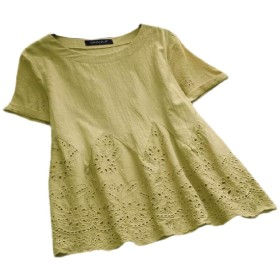 maweisong Women Lace Short Sleeve Tops Floral Embroidery Solid V Neck Tunic Blouse Yellow XS