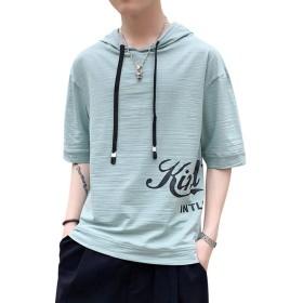 Tシャツ メンズ 半袖 無地 七分袖 パーカー おしゃれ 大きいサイズ カットソートップス フード付き インナー 春 夏 ゆったり カジュアル プルオーバー Green XL