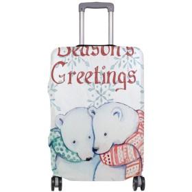 スーツケースカバー 伸縮 白熊 恋人 クリスマス ファスナー トランクカバー ラゲージカバー プリント かわいい 防塵カバー おもしろい 旅行 S/M/L/XLサイズ かっこいい おしゃれ 洗える 耐久性 弾力性 Jiemeil