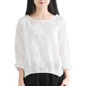 [美しいです] レディース ブラウス 春 夏 シャツ ショット丈 綿麻 七分袖 ゆったり上着 フリル 刺繍 (ホワイト, XL)