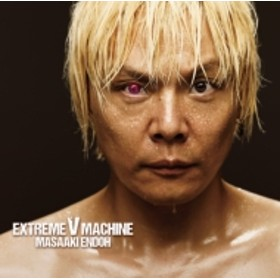 遠藤正明/Extreme V Machine (+dvd)(Ltd)
