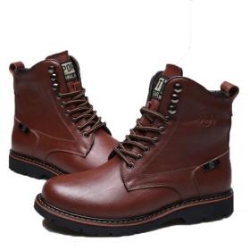 [カタク] ショートブーツ メンズ 裏起毛 防寒 編み上げ マーティンブーツ 長靴 エンジニアブーツ ワークブーツ ハイカットシューズ 心地良い おしゃれ 真冬 暖かい メンズブーツ 紳士靴 ブラワン 24.5cm