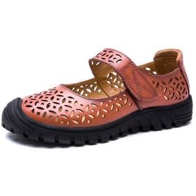 [ファイン・ショップ]パンプス レディース 婦人靴 フラット 夏 コンフォート カジュアル ウォーキングシューズ 軽量 通気 マジックテープ ブラウン 25.0cm