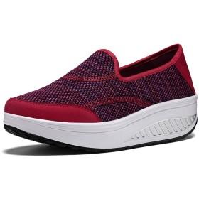 女性のシェイクシューズ、カジュアル通気性の怠惰な靴、新しい大きなサイズのニットメッシュシェイキングシューズ、学生スニーカー、春/秋レディースウォーキングシューズ (色 : D, サイズ : 42)