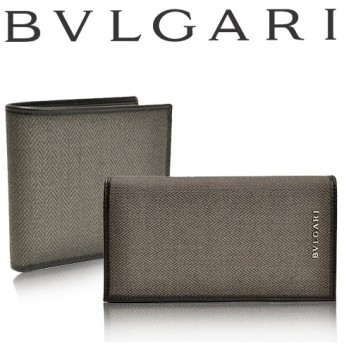 ブルガリのお財布がこの価格! ブルガリ BVLGARI メンズ 二つ折り財布 ダークグレー 32581 32582