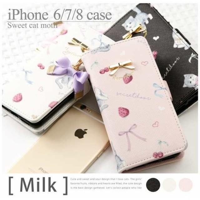 iPhone8 iPhone7 iPhone6s iPhone6 手帳型ケース ミラー付き 猫 ねこ ぬこ オシャレ かわいい スマホ カバー