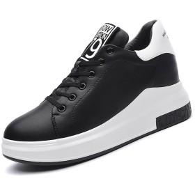 [リョウピン]タウンスニーカー レディーズ シークレットシューズ 2cmUP レースアップ ラウンドトゥ 厚底靴 おしゃれ カジュアル ローカット靴 脚長 美脚 軽量 歩きやすい痛くないシンプルな靴 23.5cm 黒 ブラック