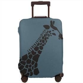 Nehechi 白黒キリン スーツケースカバー 伸縮素材 キャリーバッグ お荷物カバー