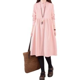 Fairy Kiss (フェアリーキス)ワンピース レディース 女性 ファッション 春 膝丈 長袖 チュニック ゆったり きれいめ 森ガール 体型カバー 日常 通学,Pink,XL