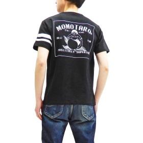 (桃太郎ジーンズ) Tシャツ 07-072 ブランドロゴ 左袖出陣ライン メンズ 半袖Tee (ブラック, XL)