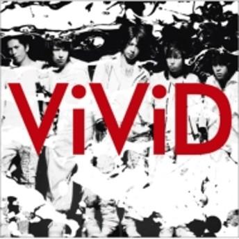 ViViD/Pendulum (B)(+dvd)(Ltd)