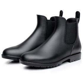 [ジョイジョイ] レインブーツ レディース&メンズ レインシューズ オシャレ 雨靴 チェルシーブーツ シンプル 無地 サイドゴア 大きいサイズ 快適 防水 耐滑 ショート丈 タンクソール 滑り止め 履きやすい ブラック/ブラウン