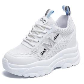[Yikaifei] 厚底シューズ レディース インヒールスニーカー 厚底靴 トレーニングシューズ ジム靴 身長アップ アスレチック レザー メッシュ レースアップ 防滑 通勤 ホワイト色 24.5cm