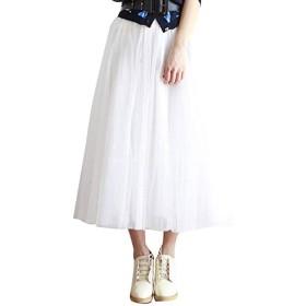 Wake UP チュール レース スカート ふんわり 長め 3サイズ 78 88 98 レディース 黒 白 グレー (78cm, 白)